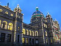 British Columbia Parliament Buildings, Victoria (2012) - 61.JPG