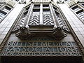 British Medical Association (NSW Branch) Building in Macquarie Street, Sydney, Australia - 20071027.jpg