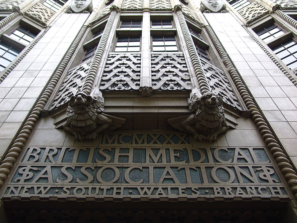 British Medical Association (NSW Branch) Building in Macquarie Street, Sydney, Australia - 20071027
