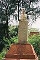 British royalty statue at Coronation Park 1.jpg