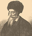 Brockhaus and Efron Jewish Encyclopedia e10 506-0.jpg