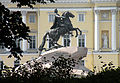 Bronse horseman.jpg