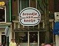 Broodje van Kootje (2003).jpg
