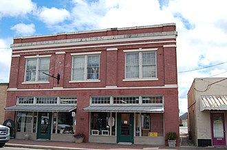 National Register of Historic Places listings in Livingston Parish, Louisiana - Image: Brown Hotel Denham Springs