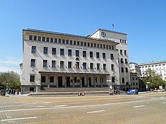 Bulgarian National Bank - panoramio (1)