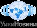 Bulgarian Wikinews logo.png