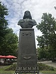 Bust of Nelson Stepanyan in Yerevan - 4.JPG