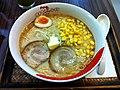 Butter-Corn Ramen Set @Ajisen Ramen (8509750587).jpg
