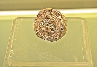 Baybayin - The Butuan Ivory Seal housed at the National Museum of the Philippines.