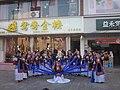 Buyei women in Zhenning Buyei and Miao Autonomous County, 12 June 2020h.jpg
