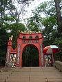 Cổng đền Hùng (Phú Thọ).jpg