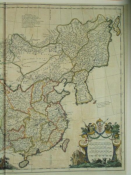 File:CEM-44-La-Chine-la-Tartarie-Chinoise-et-le-Thibet-1734-East-2570.jpg
