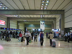 CGK T2 check in.jpg