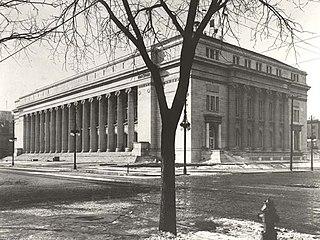 Byron White United States Courthouse United States historic place