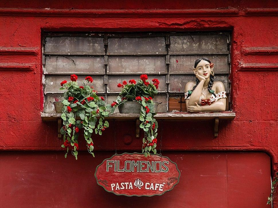 Cafe Window Sao Paulo 5052158