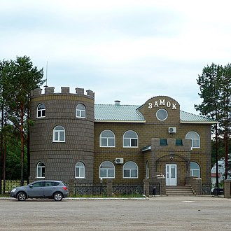 "Baltachevsky District - Cafe ""Castle"" in Baltachevsky District"