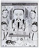 Representación póstuma de la dinastía Qing
