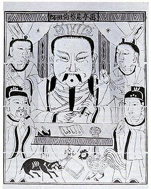 Cai Lun - An 18th-century Qing dynasty print depicting Cai Lun as the patron of paper making
