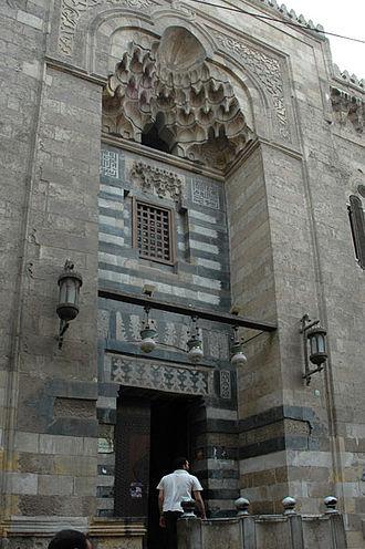 Amir Jamal al-Din al-Ustadar Mosque - Image: Cairo Gamal al Din 1