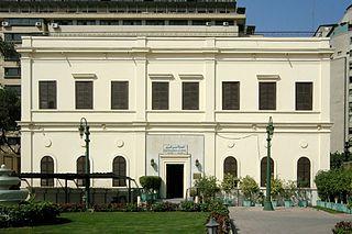 Institut dÉgypte