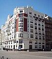 Calle de O'Donnell 9 (Madrid) 01.jpg