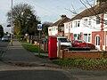 Cambridge, postbox No. CB1 74, Cherry Hinton Road - geograph.org.uk - 1588295.jpg