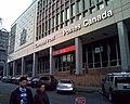 Canada Post (3034255242).jpg