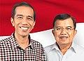Capres 2014-2019 Jokowi-JK.jpg