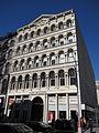 Cary Building 001.JPG