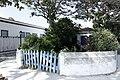 Casa na Passagem - panoramio.jpg