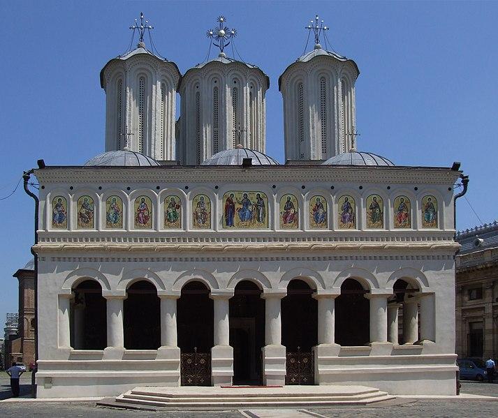 Fachada de la Catedral Patriarcal