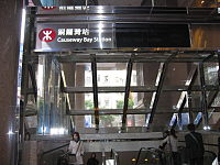 Russell Street, Hong Kong - Wikipedia, the free encyclopedia
