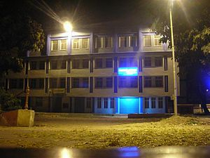 National Institute of Technology, Patna - Central library