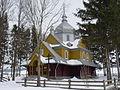 Cerkiew w Gładyszowie 2.JPG