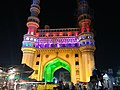 Char minar5.jpg