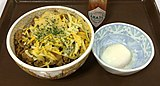Cheese beef bowl with soft boiled egg of Sukiya.jpg