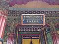 Chengguan, Lhasa, Tibet, China - panoramio (93).jpg