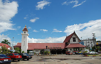 Northern Line (Thailand) - Chiang Mai Railway Station