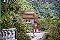 Chin Swee Caves Temple. Paifang. 2019-12-01 13-43-39.jpg