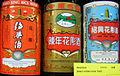 Chinese-wine-Hua-Tiao.jpg
