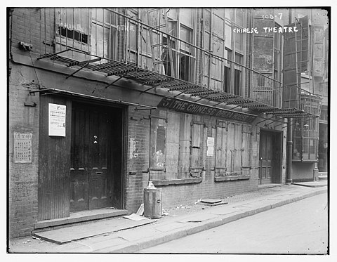 The city's first Chinese theater, on Doyers Street Chinese theater - Doyers Street - Bain.jpg