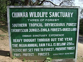 Chinnar Wildlife Sanctuary - Image: Chinnar Wildlife Sanctuary