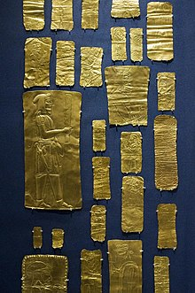 Oxus Treasure Wikipedia