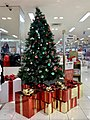 Christmas tree in Target store, Indooroopilly, Queensland, Australia.jpg