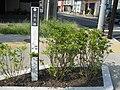 Chuo Ward, Niigata, Niigata Prefecture, Japan - panoramio - Nagono (6).jpg
