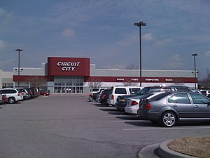 "Circuit City Corporation - ""Half Plug"" Circuit City Superstore format in Huntsville, Alabama that included a more open showroom, used from 1995 to 2000."