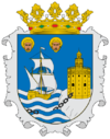 City of Santander, Spain Coat of arms (Oficial version).png