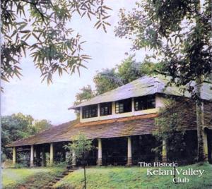 Kelani Valley Club - Kelani Valley Club House