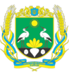 Coat of Arms of Andrushivsky raion in Zhytomyr oblast.png