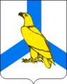 Coat of Arms of Dalnerechensk (Primorsky kray).png